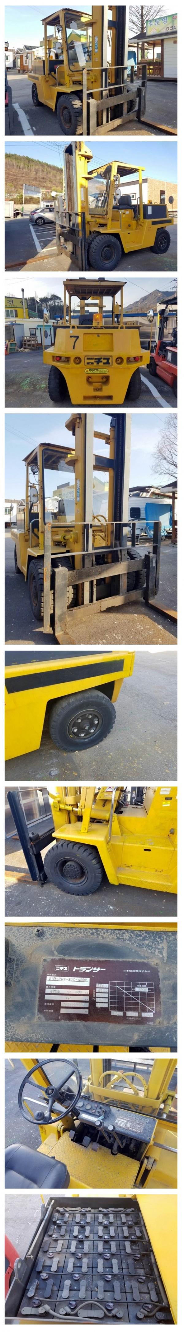 니찌유 FB75PNW (7.5톤)